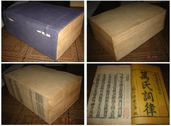 真正善本古籍清康熙堆絮园词律12厚册全套刻印精美存世极珍罕-中国收藏网