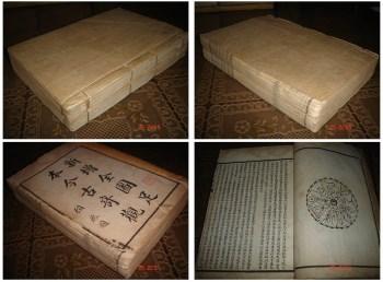 珍稀清光绪禁书今古奇观中国古代畅销书龙虎榜白纸精印绘图精-中国收藏网