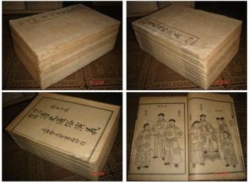 珍稀民国线装古籍小说绘图清史通俗演义十册全套200精图-中国收藏网