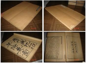 精品古籍善本清代三绝学之一历代与地沿革险要图豪阔巨型开本-中国收藏网