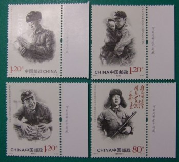 雷锋邮票2013年带厂名邮票-收藏网
