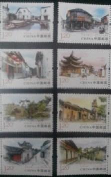 古镇邮票-收藏网