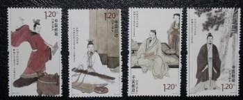 2013年邮票文学家-收藏网