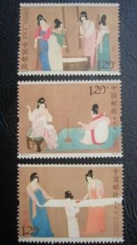 捣练图邮票名画邮票-收藏网