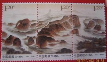 龙虎山邮票-收藏网