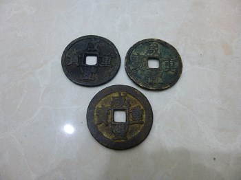 咸丰3枚-收藏网