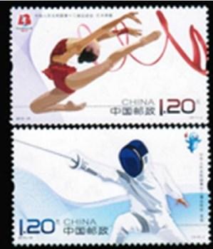 全运会邮票-收藏网