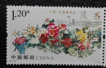 东盟邮票-收藏网