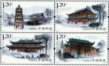 南华寺邮票-收藏网