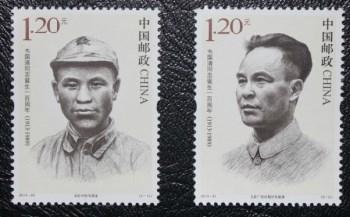 韦国青邮票-收藏网