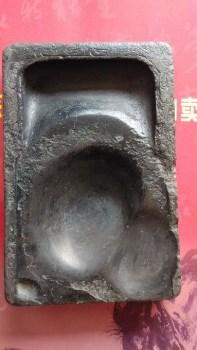 清代老端砚-收藏网