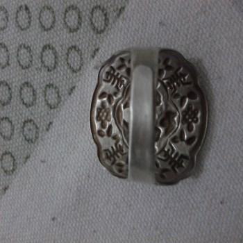 清代老银戒指五福捧寿-收藏网