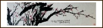 《红梅》六尺对开横幅-收藏网
