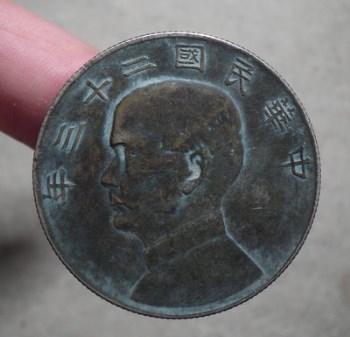民国二十三年一元银币已经售出-收藏网