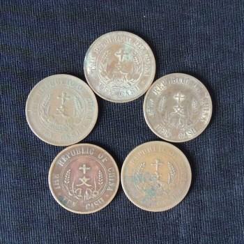 中华民国开国纪念币 5枚-收藏网