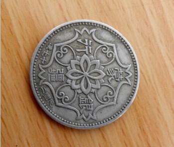 日本古银币-收藏网
