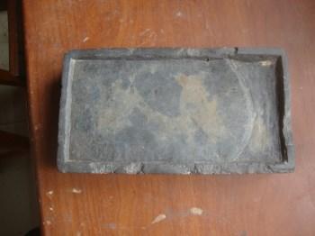 大型清朝砖砚-中国收藏网
