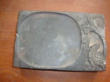 明朝神鸟纹长方砚台-中国收藏网