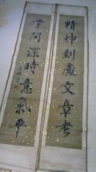 书法-中国收藏网