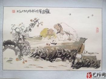 袁汝波。已鉴定真迹 -中国收藏网