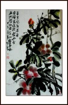 茶花等花卉四幅(每幅500元)-收藏网
