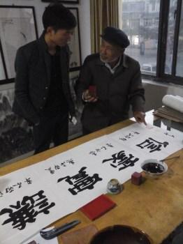 谢福来书法【福寿】-中国收藏网