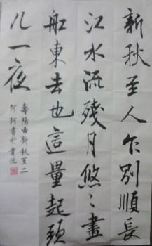 近几年创作的作品-中国收藏网