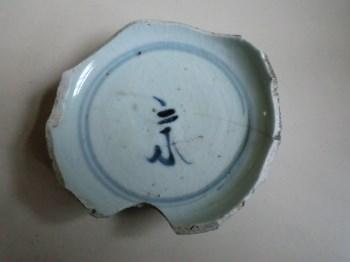 瓷片标兵收藏寿字-收藏网