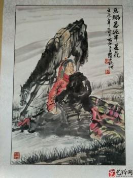 王赞的真迹-收藏网