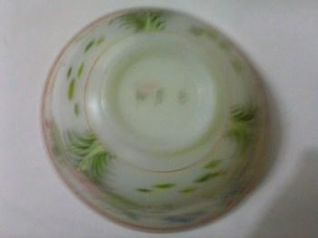玉石碗-中国收藏网