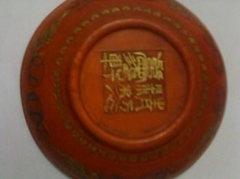 百福图朱砂碗(一对)-中国收藏网