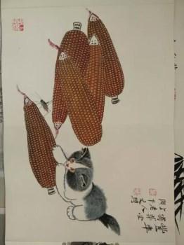 国画-中国收藏网