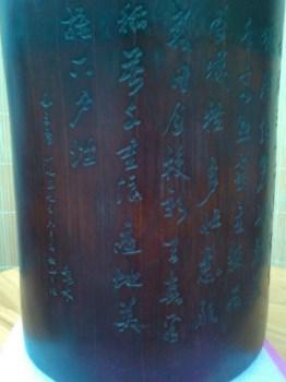 现代名家文革时期竹制笔筒-收藏网
