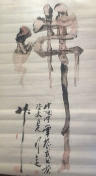 佛-中国收藏网