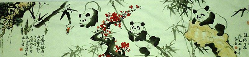 46米长卷熊猫诗意画《弘扬正能量实现中国梦》寻觅知音收藏!图片