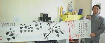 25米长卷熊猫诗意画《和谐盛世吉祥如意》寻觅知音收藏!(局部照片、有视频)。主题是和谐社会盛世太平,祈愿世界和平、社会和谐、家庭和睦、人人和善、众生和乐!共画了60只熊猫,寓意风调雨顺、人人顺心、吉祥平安!有意者请联系。-中国收藏网