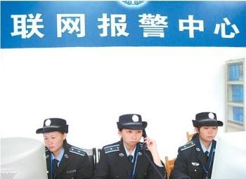 联网报警XGA110型智能主动防御报警系统-中国收藏网