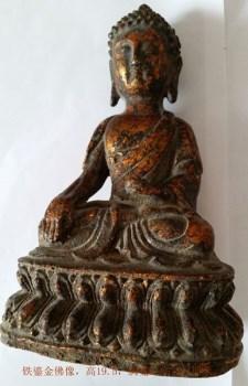 铁鎏金佛像-收藏网