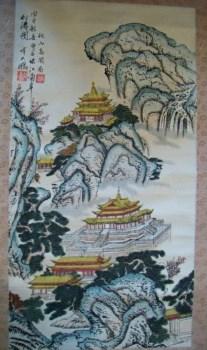 中国当代书画家 谭大鹏  竖幅 尺寸120*50cm-中国收藏网
