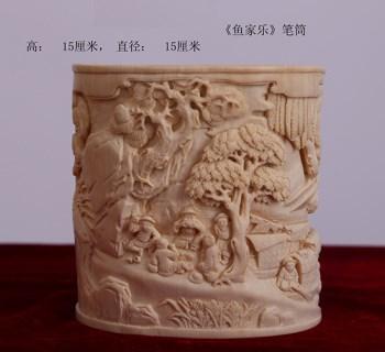 天然猛犸牙制牙雕渔家乐笔筒-中国收藏网