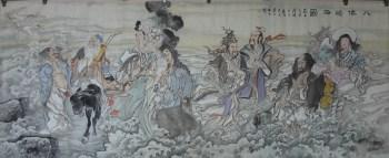 山东国画名家王英民人物画八仙过海图-收藏网