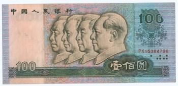 错版币-收藏网