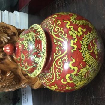 黄地红彩海水龙纹盖罐-收藏网