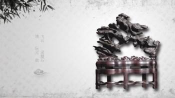 """(清)灵璧石""""飞云""""     阮元款-中国收藏网"""