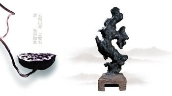 """(清)灵璧石""""云根山骨""""     张问陶款-中国收藏网"""