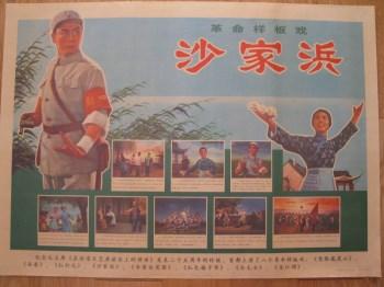 宣传画-收藏网