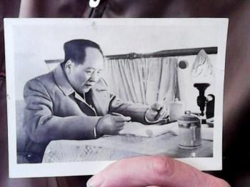 毛主席老照片-中国收藏网