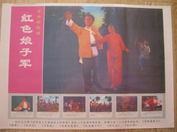 宣传画-中国收藏网