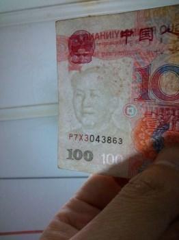 欣宁企业管理服务公司接受委托100元错币出售-收藏网