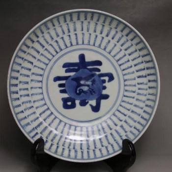 清青花瓷寿纹盘-中国收藏网